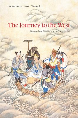 The journey to the West: Vol. 1.